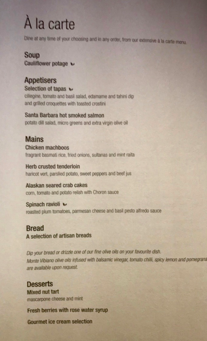 Qatar Airways Qsuite Business Class dinner menu