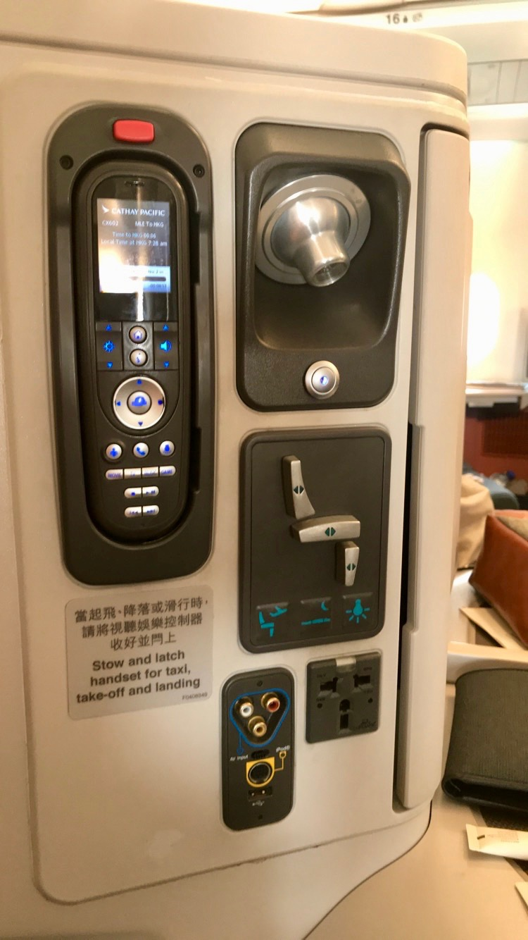 Cathay Pacific Airbus A330-300 business class seat controls