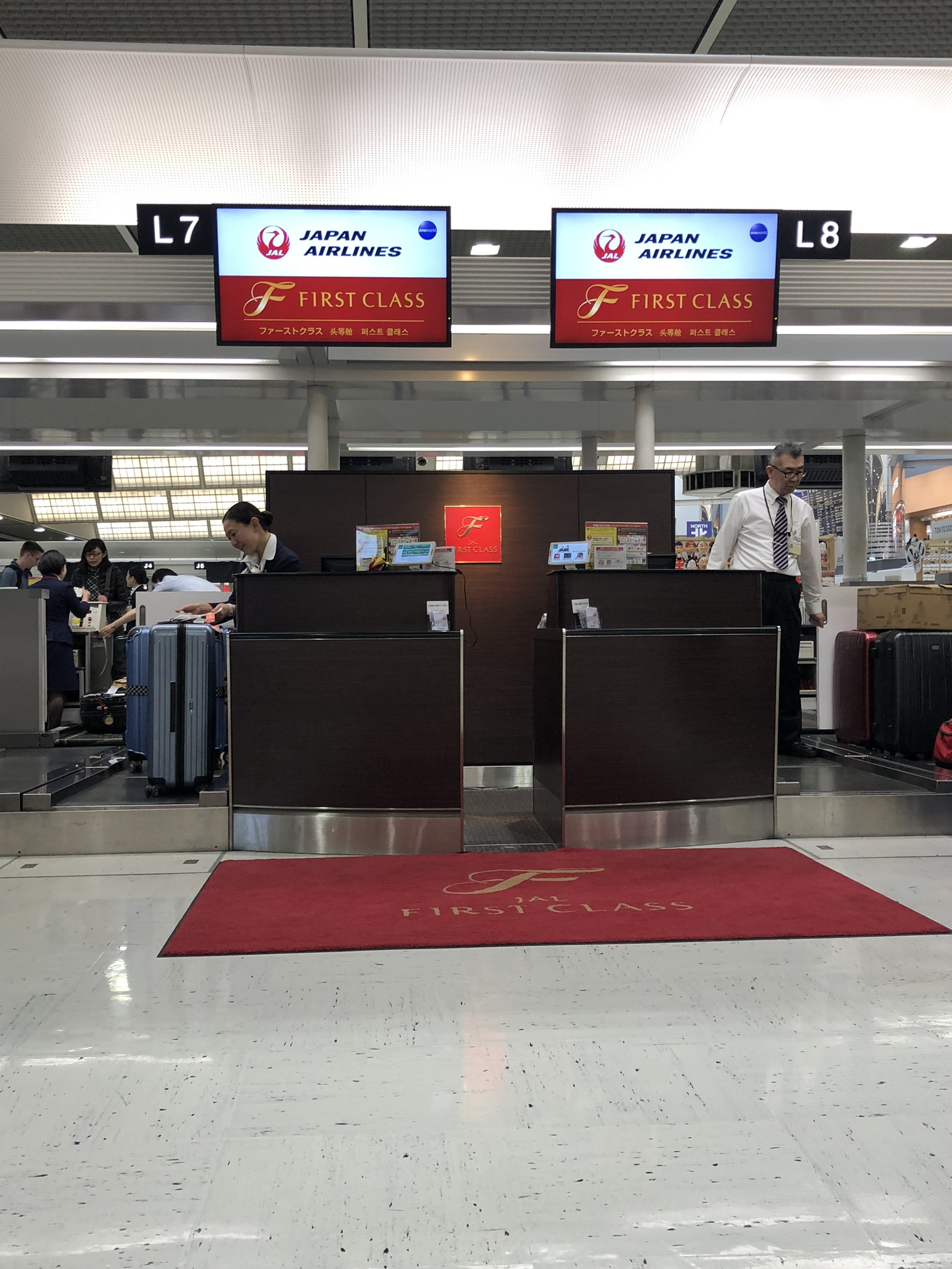 Japan Airlines First Class Check-in