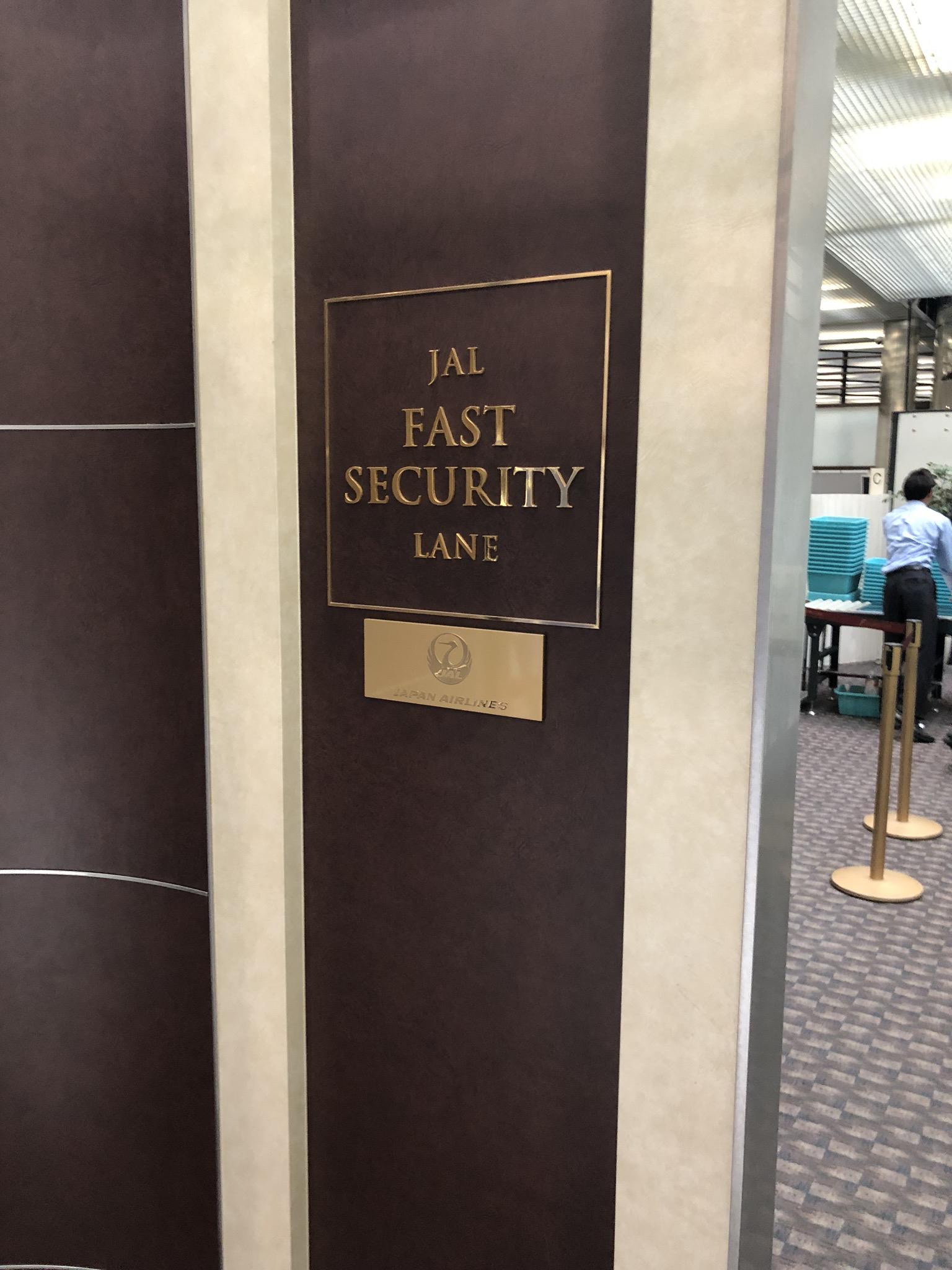 JAL Fast Security Lane Tokyo Narita