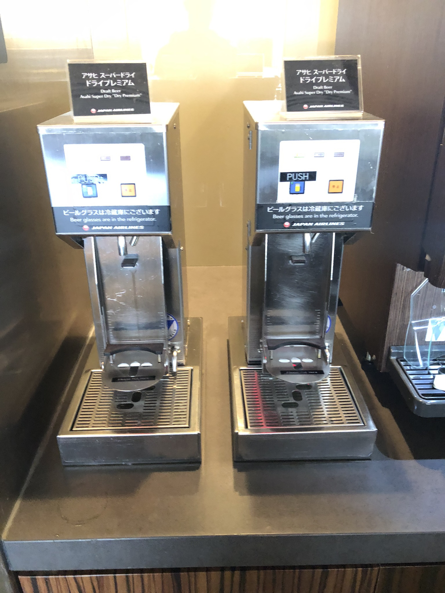 JAL First Class Lounge beer machines