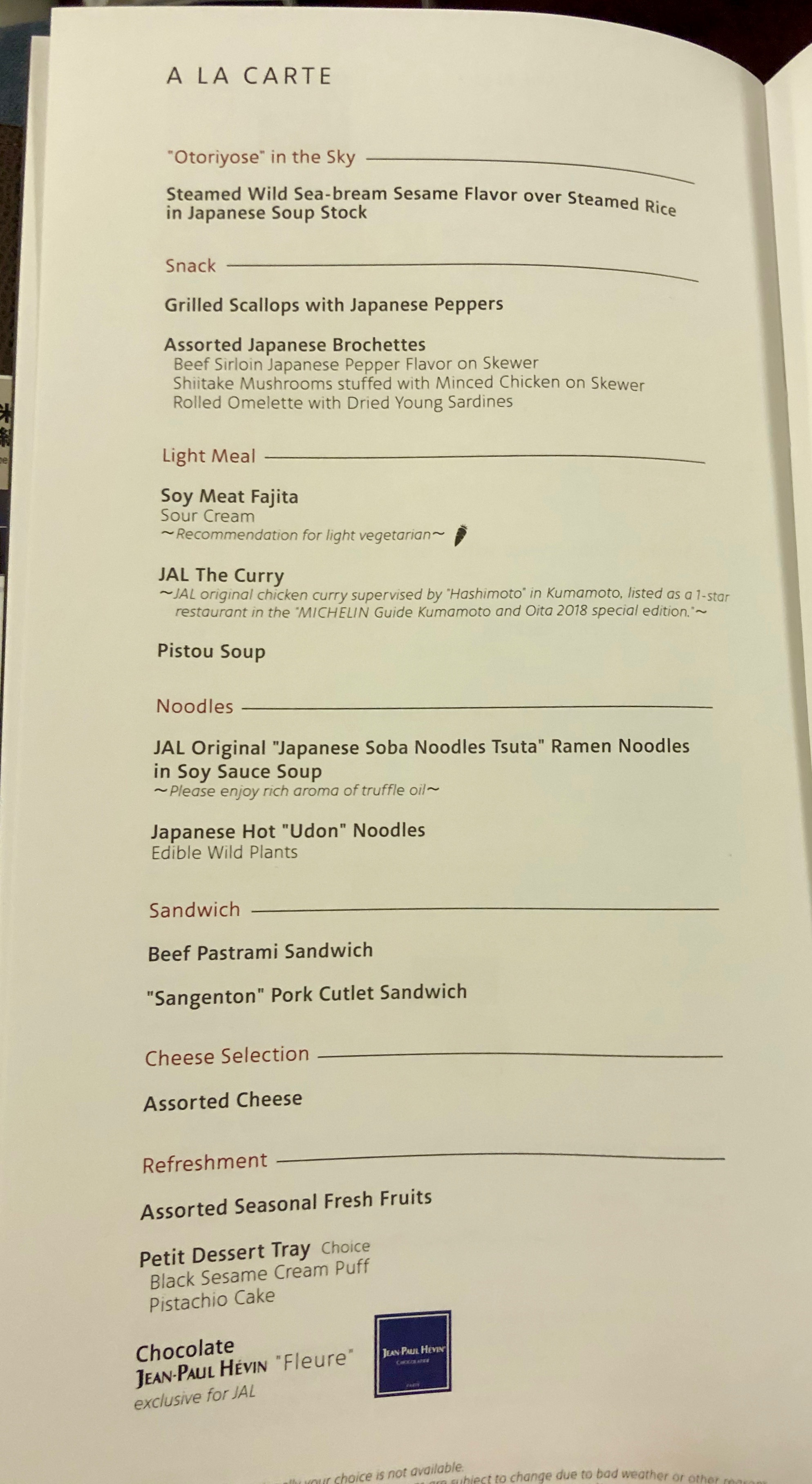 JAL First Class a la carte food menu