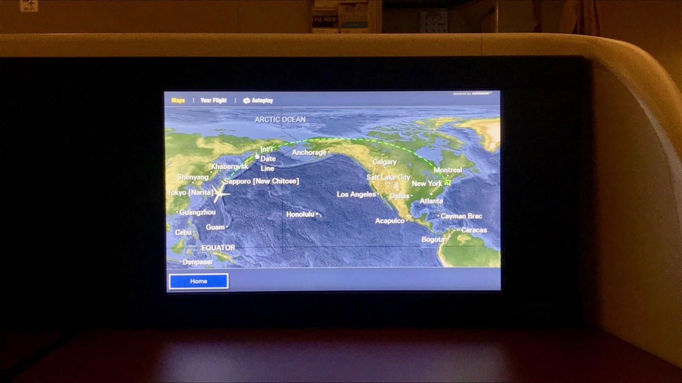 JAL first class in-flight entertainment screen