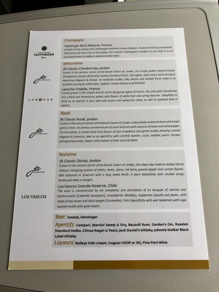 Royal Jordanian business class beverage menu