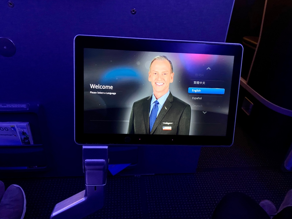 In-flight entertainment screen