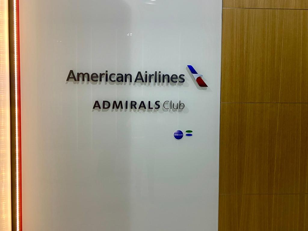 Entrance to GRU Admirals Club