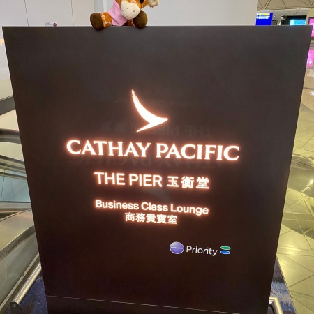 Cathay Pacific - The Pier
