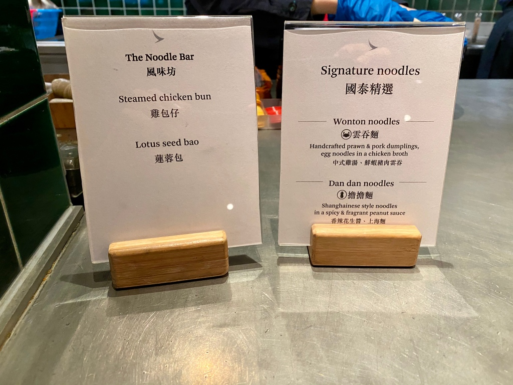 Noodle Bar menu continued